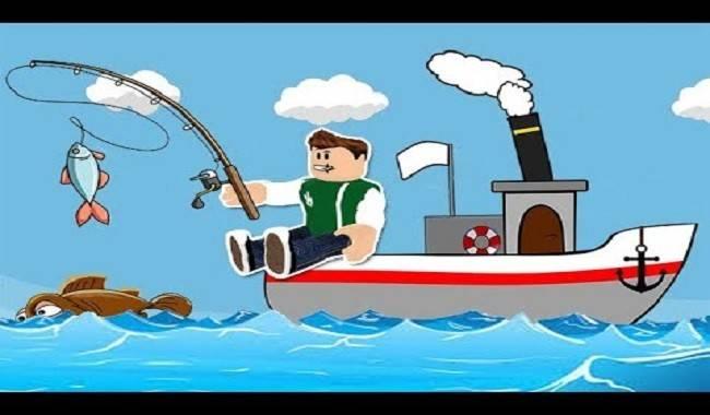 قصة جزاء الصيادين