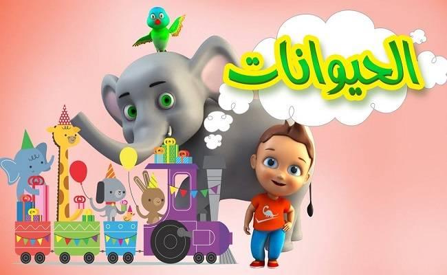 تردد قناة كراميش للأطفال 2020 على النايل سات